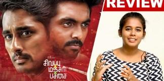 Sivappu Manjal Pachai Review : Cinema News, Kollywood , Tamil Cinema, Latest Cinema News, Tamil Cinema News, Siddharth, GV.Prakash