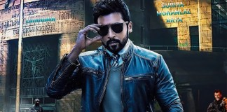 Collection Report Of Kaappaan : சினிமா செய்திகள், Cinema News, Kollywood , Tamil Cinema, Latest Cinema News, Tamil Cinema News, Suriya, Arya, Mohan lal