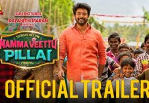 Namma Veettu Pillai Trailer