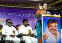 Premalatha Vijayakanth : Political News, Tamil nadu, Politics, BJP, DMK, ADMK, Latest Political News, DMDK, Kollywood , Tamil Cinema, Latest Cinema News