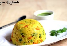 Rava kichadi Recipe : South Indian Recipe, Easy Rice Recipe, Veg Recipes of India, Quick And Easy Recipes, Indian Recipes, Easy Recipe