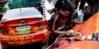 BIGIL Mass Car Making - Exclusive Video