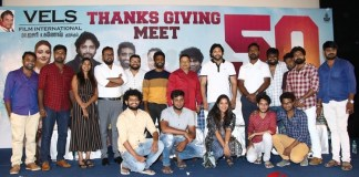 Comali Thanks Giving Meet Stills