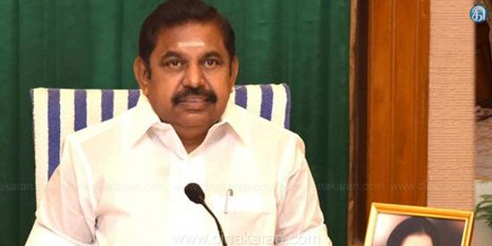 TN CM Edappadi Palanisamy presents President Police Medals
