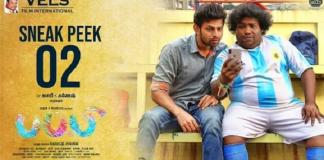 Puppy - Sneak Peek 02   Yogi Babu, Varun, Samyuktha Hegde   Morattu Single   Dharan Kumar   Kollywood, Tamil Cinema, latest Movie Videos