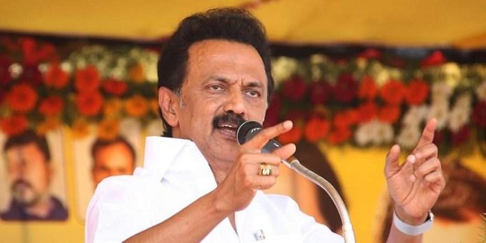 MK.Stalin Request : Political News, Tamil nadu, Politics, BJP, DMK, ADMK, Latest Political News, Tamil nadu Political News