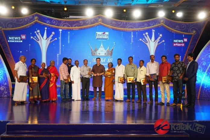 Magudam Awards 2019
