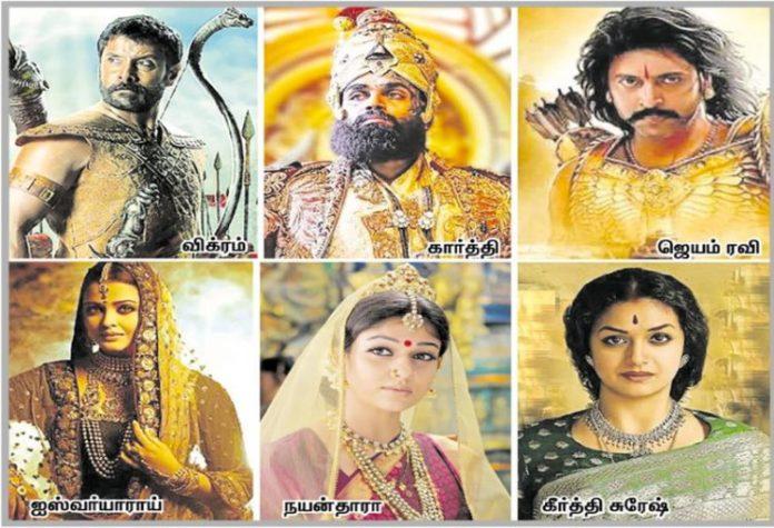 Maniratinam Condition to Ponniyin Slevan   Vikram   Karthi   Jayam Ravi   Kollywood Cinema news   Tamil Cinema News   Ponniyin Selvan Movie updates