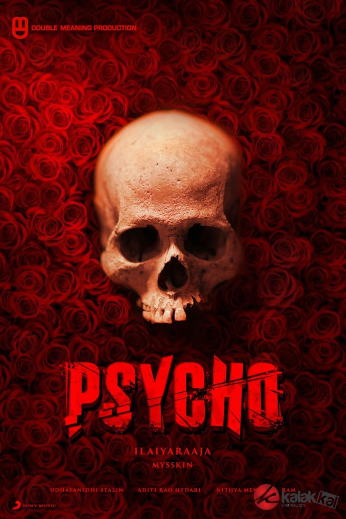 Psycho Movie Posters