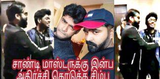 Simbu Meet Sandy After Bigg Boss : Viral Video Inside | Bigg Boss Tamil | Bigg Boss Tamil 3 | Kollywood Cinema News | Tamil Cinema News