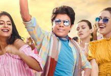 Saravana Stores Arul Movie