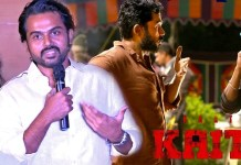 Karthi Speech in Kaithi Trailer Launch : Kaithi Trailer Launch, kaithi Press Meet, karthi, Thalapathy 64, Vijay, Kollywood, Tamil cinema
