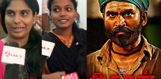 Asuran Family Audience Review : Dhanush, Vetri maaran, Teejay, Ken Karunas, Vetri Maaran, Tamil Cinema, Latest Cinema News, Tamil Cinema News