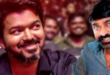 Thalapathy64 Update : Vijay Changes Himself For Vijay Sethupathi, Vijay, Yogi Babu, Thalapthy Vijay, BIgil Audio Launch, Kollywood,Tamil Cinema