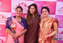 Bigg Boss 3 Actress Sherin Shringar and Sri Prasad Inaugurates Rajeshwari's Skin Care & Hair Restoration Center