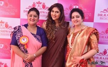 Bigg Boss 3 Actress Sherin Shringar and Sri Prasad Inaugurates Rajeshwari's Skin Care & Hair Restoration Center