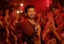 Verithanam Video Song