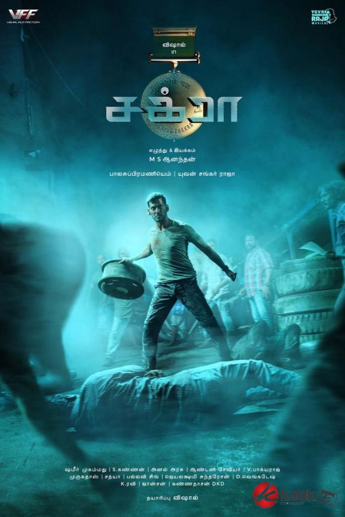 Chakra Movie First Look