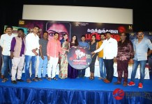 Karuthukkalai Pathivu Sei Audio Launch