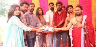 SRTMFF Production No1 Movie Launch