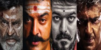 200 Crore Club Movies in Tamil