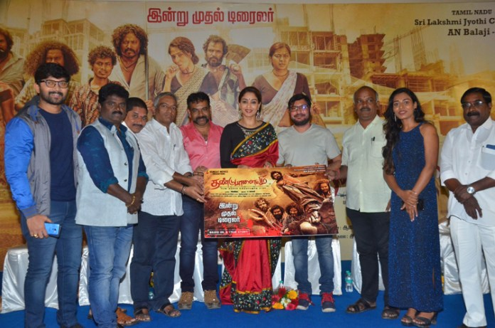 Dandupalayam Movie Audio Launch