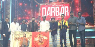 Darbar Movie Audio Launch