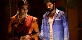 Naan Avalai Sandhitha Pothu Review