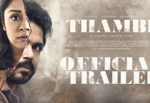 THAMBI OFFICIAL TRAILER