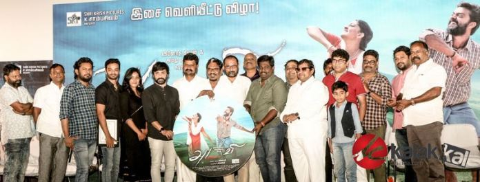 Adavi Movie Audio Launch Stills