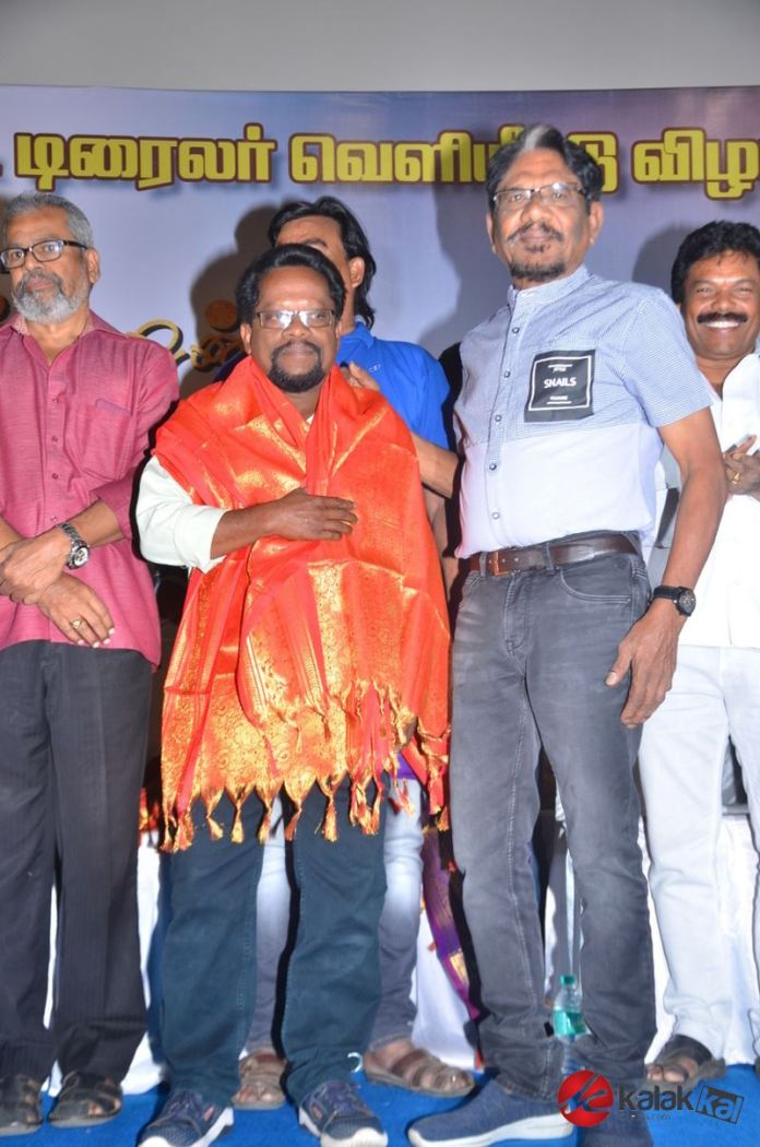 Enakku Onnu Therinjaganum Audio Launch