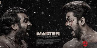 Master Third Look