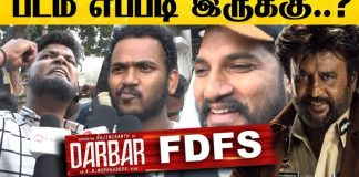 Darbar FDFS Review