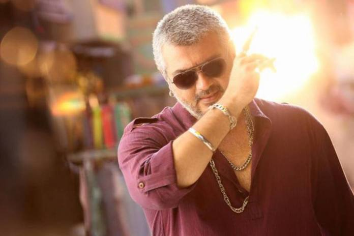 Students Celebrate Ajith Song