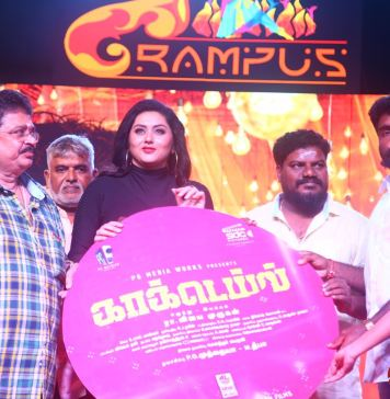 Cocktail Movie Audio and Trailer Launch