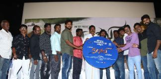 Naruvi Movie Audio Launch