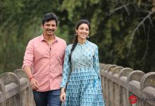 Seeru Movie Stills