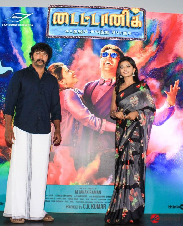 Titanic Kaadhalum Kavundhu Pogum Movie Audio Launch Stills