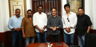 Kamal Haasan Review on Gypsy