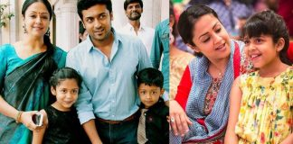 Suriya Daughter Diya Photo