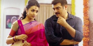 Ajith Vs Trisha in Mankatha