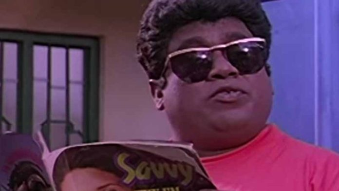 Senthil Joined in Twitter