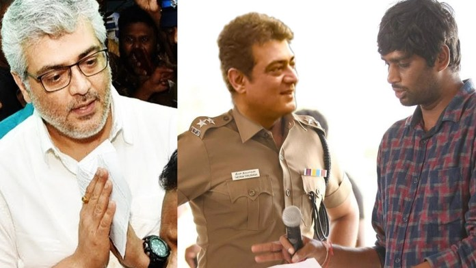 Ajith Decision on Valimai