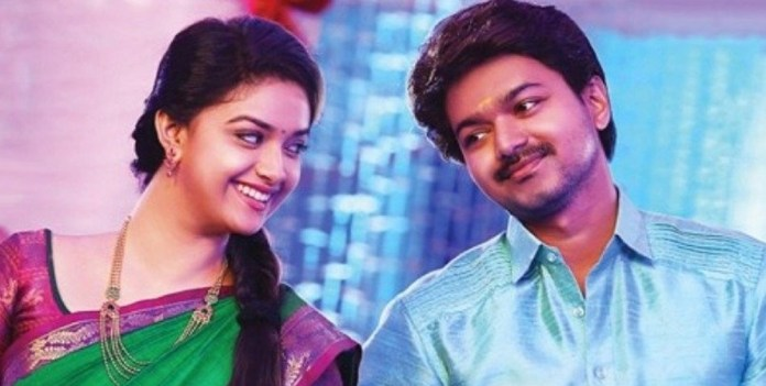Keerthy Suresh Tribute to Vijay Birthday