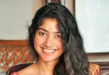 Sai Pallavi First Movie