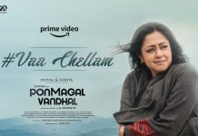 Vaa Chellam Video Song