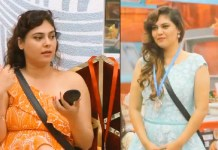 Bigg Boss Sherin Transformation