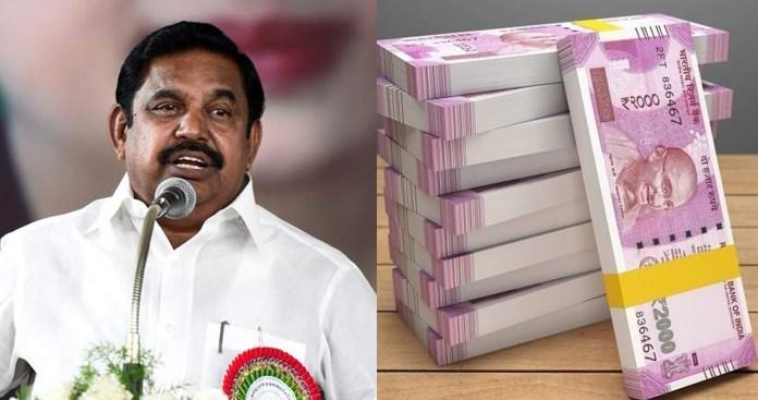 First Quarter Investment in Tamilnadu 2020