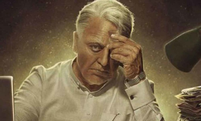 Indian 2 Shocking Update