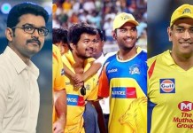Thalapathy Vijay vs Thala Dhoni